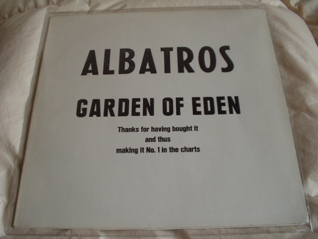Albatros - Garden Of Eden (Germany 1979)