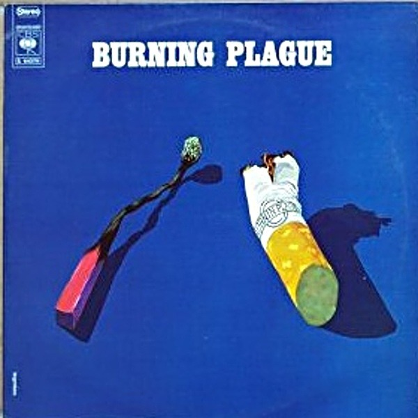 Burning Plague - Burning Plague (Belgium 1970)