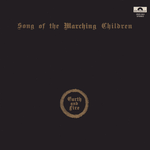 Earth And Fire - Song Of The Marching Children (Netherlands 1971)