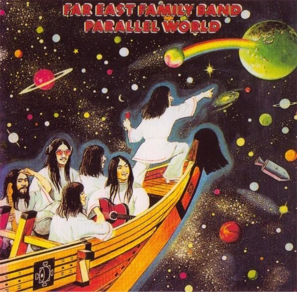Far East Family Band - Parallel World (Japan 1976)