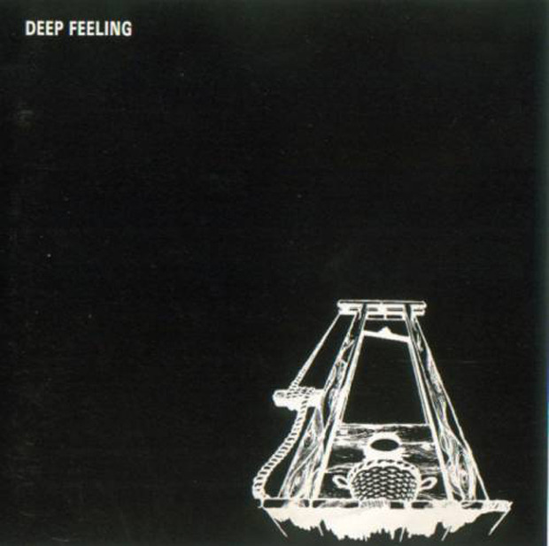 Deep Feeling - Deep Feeling (UK 1971)