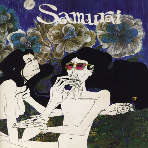 Samurai - Samurai (UK 1971)