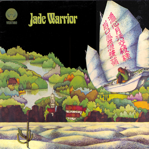 Jade Warrior - Jade Warrior (UK 1971)