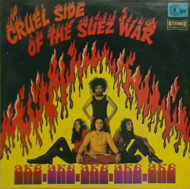 AKA - Cruel Side Of The Suez War (Indonesia 1975)