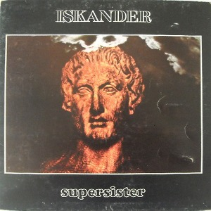 Supersister Iskander