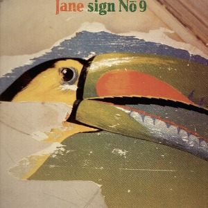 Jane Sign No. 9