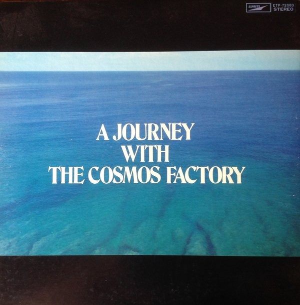 Cosmos Factory - A Journey With The Cosmic Factory (Japan 1975)