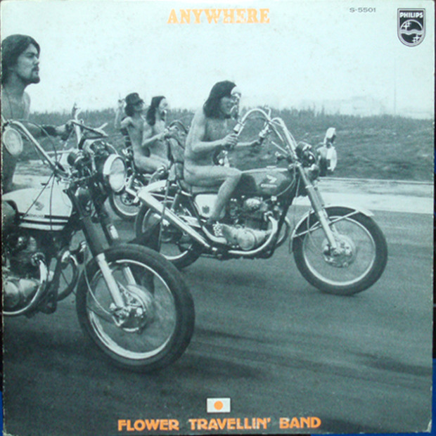 Flower Travellin' Band - Anywhere (Japan 1970)